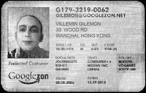 googlezon.jpg